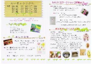 f0235898_1519839.jpg