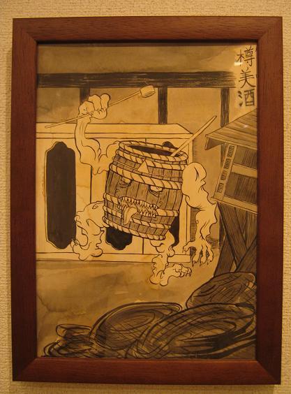 たまごの工房企画「高円寺ちょっと一杯展」 開催中_e0134502_1373773.jpg
