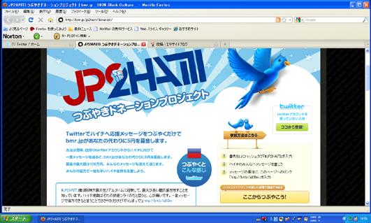f0150908_20125490.jpg