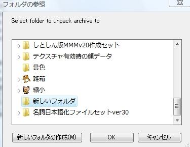 b0178210_011031.jpg