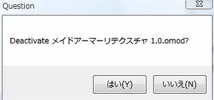 b0178210_0334188.jpg