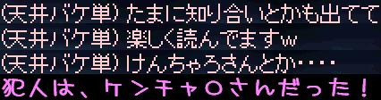 f0072010_23505292.jpg