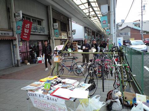 Bike Valet(バイクバレイ)in 一箱古本市_f0063022_17554550.jpg