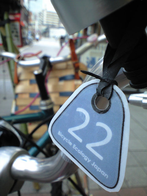 Bike Valet(バイクバレイ)in 一箱古本市_f0063022_175639.jpg