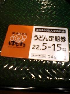 f0201327_162588.jpg