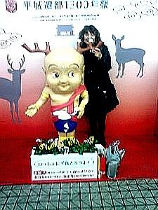 遷都1300年の奈良へ三宮からの直通阪神電車で行く #410_e0068533_9204739.jpg