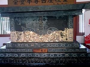 遷都1300年の奈良へ三宮からの直通阪神電車で行く #410_e0068533_9205934.jpg