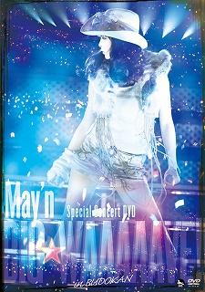 May\'nニュース満載!!_e0025035_0502086.jpg