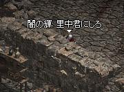 b0182640_832366.jpg