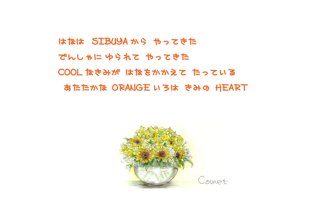 c0206645_15402288.jpg