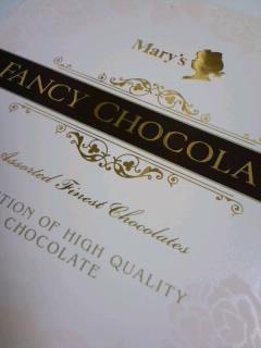 ウォンカのチョコレート_b0077251_11483957.jpg