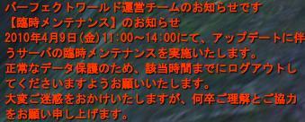 b0149151_11511142.jpg