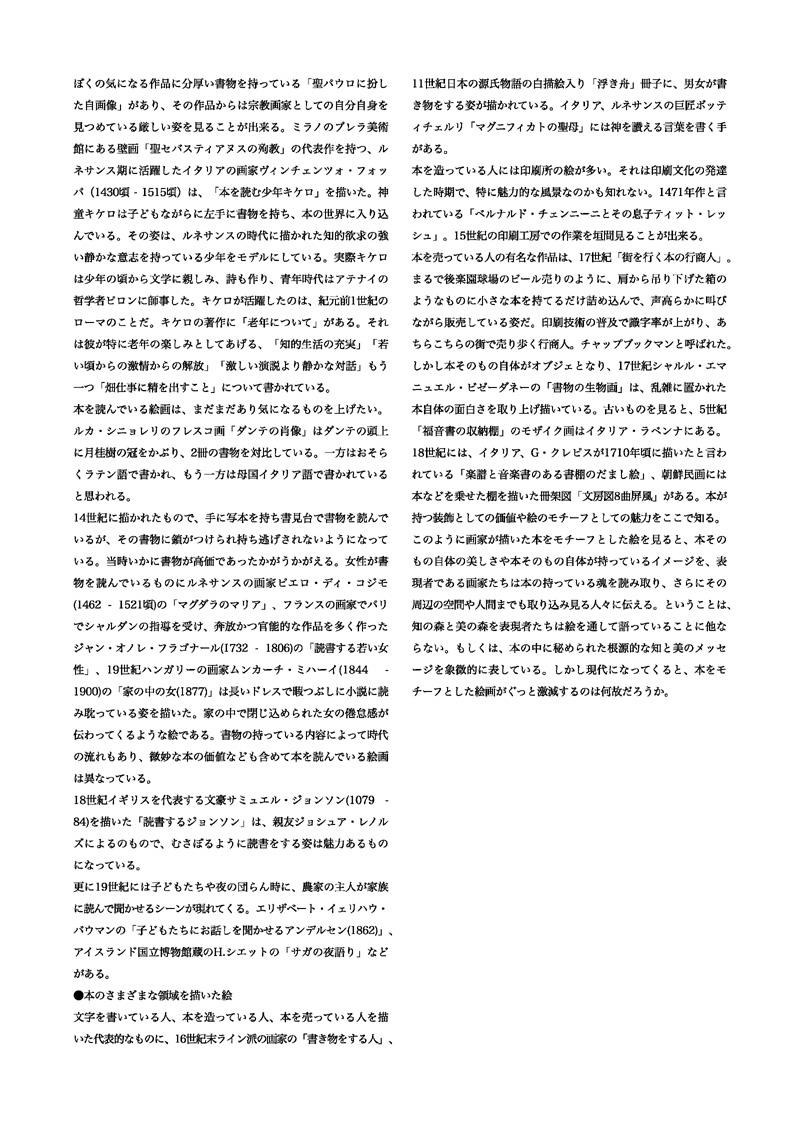 c0204151_1314048.jpg