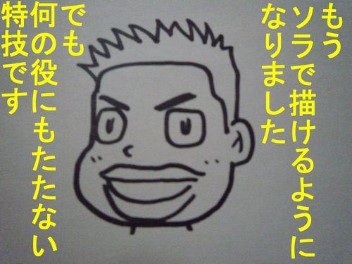 c0175759_1356867.jpg