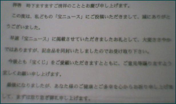 f0070359_16205035.jpg
