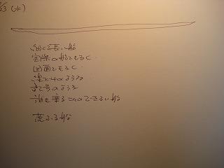 b0086362_22431848.jpg
