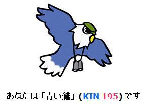 b0024863_21643100.jpg