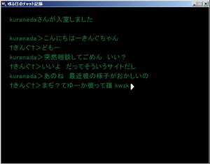 b0110969_23252360.jpg