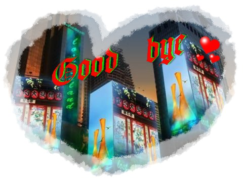 b0078675_10314349.jpg