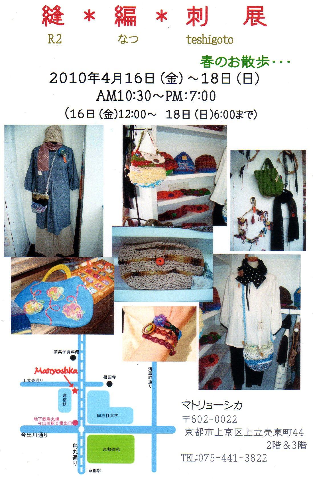 f0171978_21163477.jpg