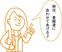 c0144883_18511681.jpg