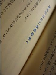 c0042989_5201113.jpg