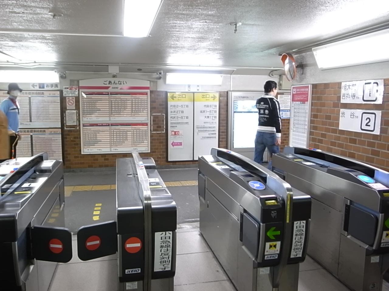 下北沢駅〜RISKへの行き方_a0097901_1323551.jpg