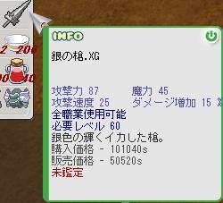 b0169804_1834481.jpg