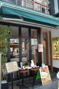 京都で生チャパスタ_a0115906_2022122.jpg