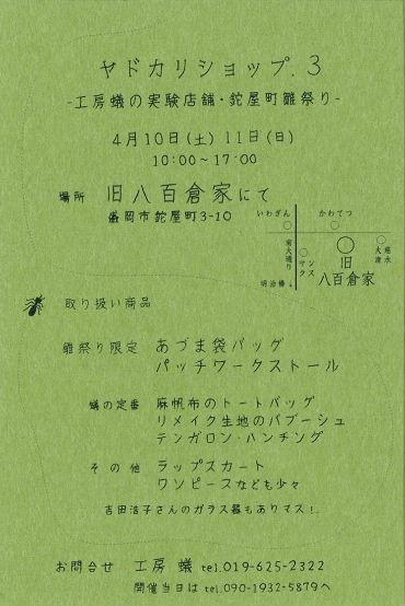 f0105112_17125120.jpg