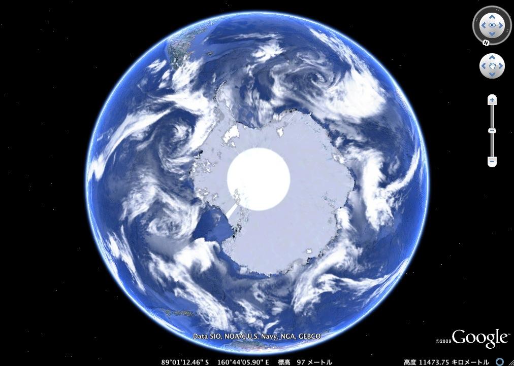 グーグルアースの「天気」画像に異常あり?_e0171614_15562340.jpg