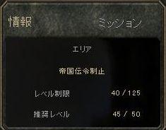 b0057816_23153612.jpg