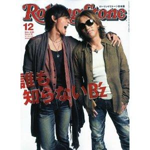 発売中☆月刊【RollingStone】日本版5月号! KTa☆brasilがコーディネイト、協力のブラジル特集第3弾!_b0032617_18225836.jpg