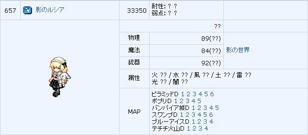 b0084418_1972858.jpg