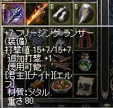 d0021920_0403117.jpg
