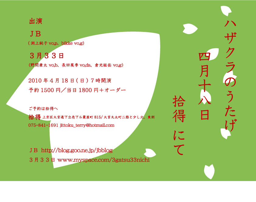 f0100831_042375.jpg
