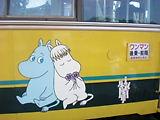 いすみ鉄道に乗って_c0168433_732515.jpg