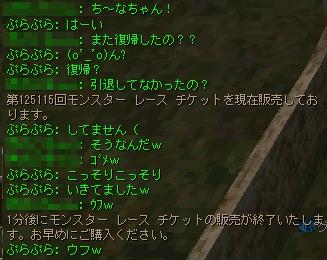 f0048640_2046911.jpg
