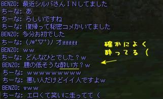 f0048640_20482823.jpg