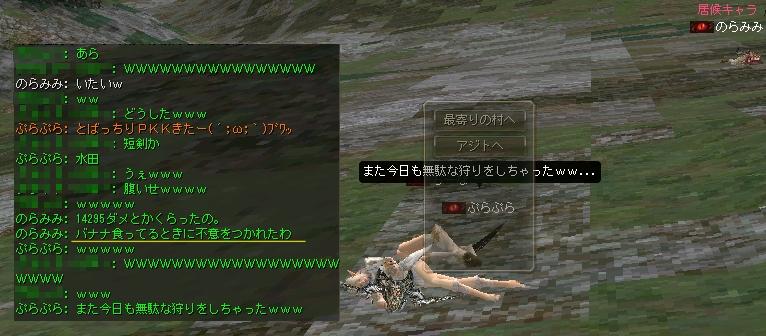 f0048640_20483989.jpg