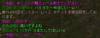 f0048640_20485759.jpg