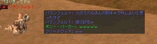 f0048640_2048578.jpg