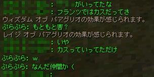 f0048640_20492899.jpg