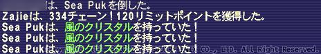 b0009044_08165.jpg