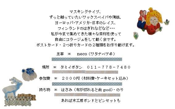c0032254_13175455.jpg