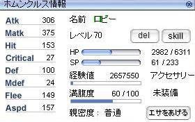 f0034258_10331766.jpg