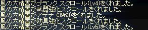 c0020762_0443892.jpg