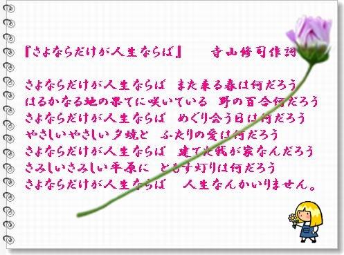 b0078675_1063945.jpg