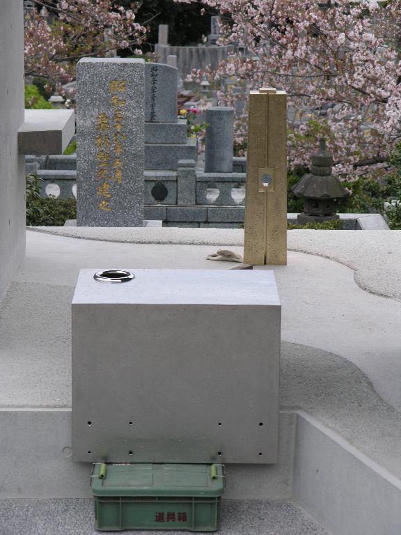 竣工間近!福岡市平尾霊園で新しいお墓のデザインです。_f0236475_7394520.jpg
