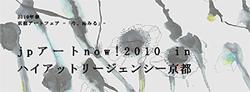 d0000080_722176.jpg